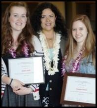 Sarah Bahn, Maya Soetoro-Ng and Hannah Frisch